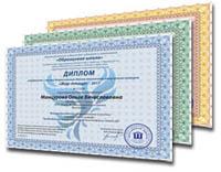 Всероссийские конкурсы для педагогов и школьников
